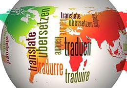 Catégorie Traduction